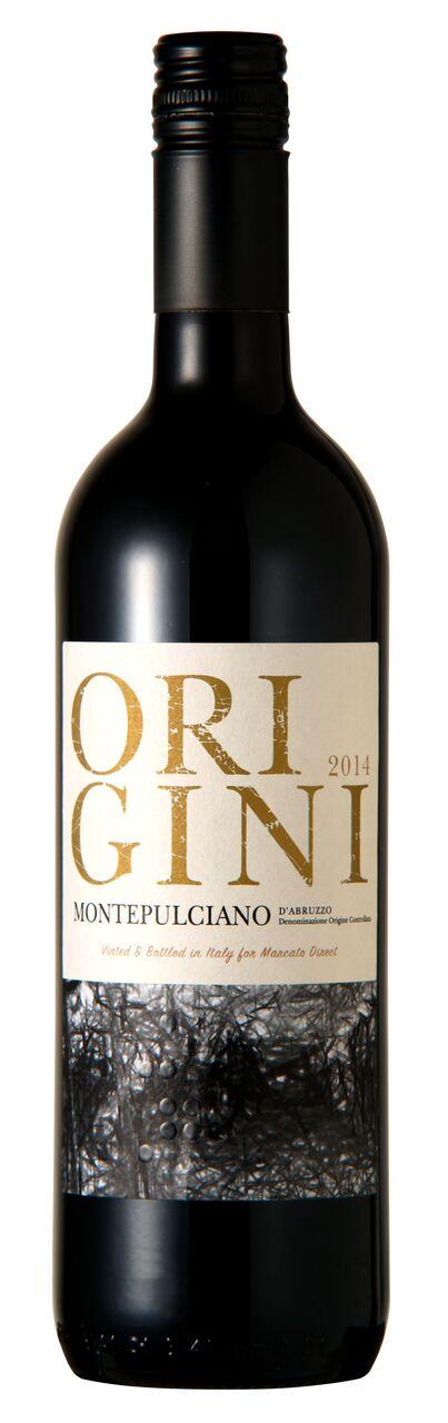 Origini Montepulciano d'Abruzzo DOC
