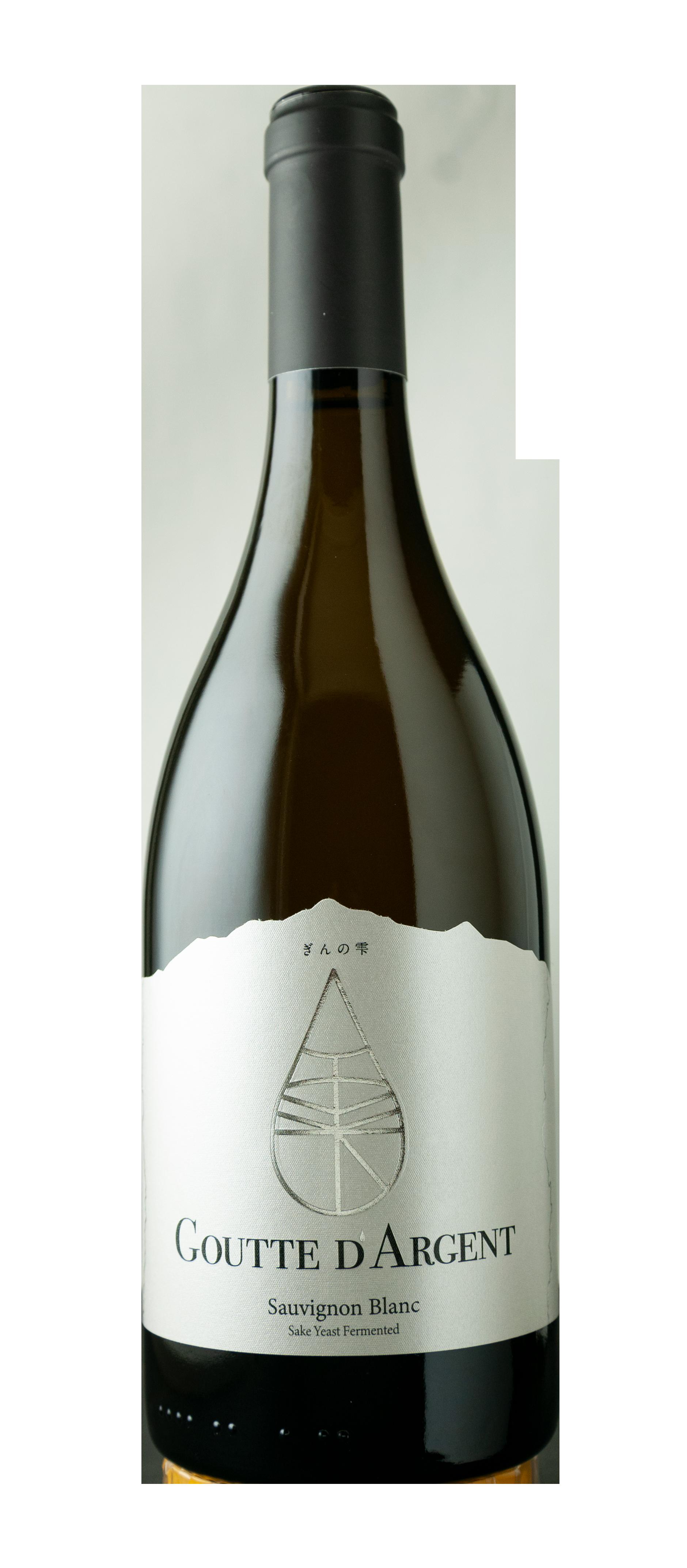 Goutte D'Argent Sauvignon Blanc