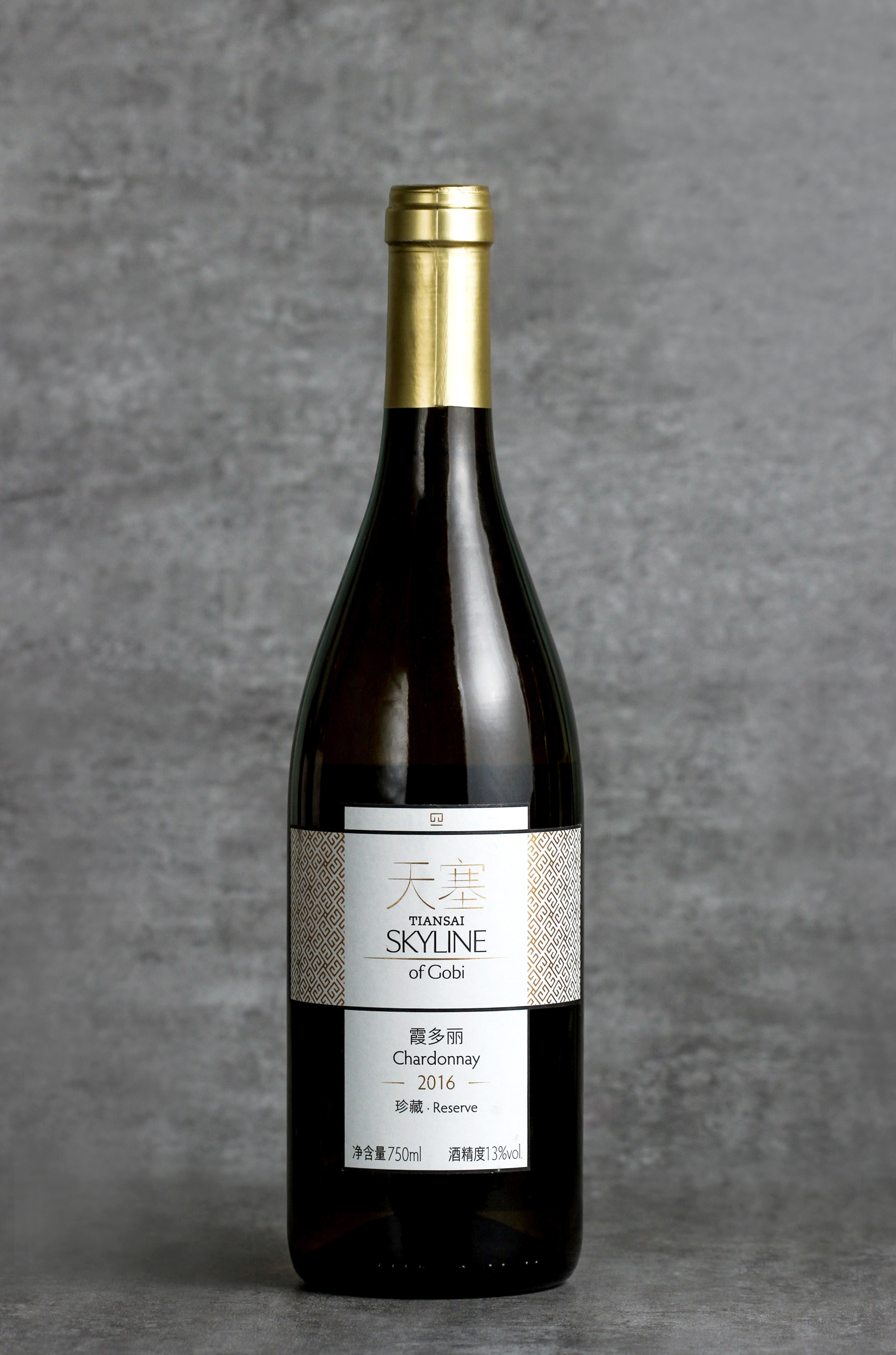 Tiansai Skyline of Gobi Chardonnay 2016
