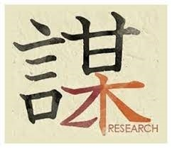 ZK Research