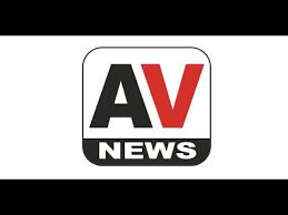 AV/UC News