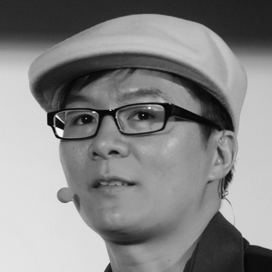 Michael Wu PHD