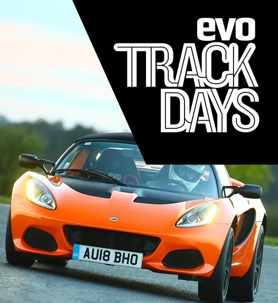 Evo Magazine header