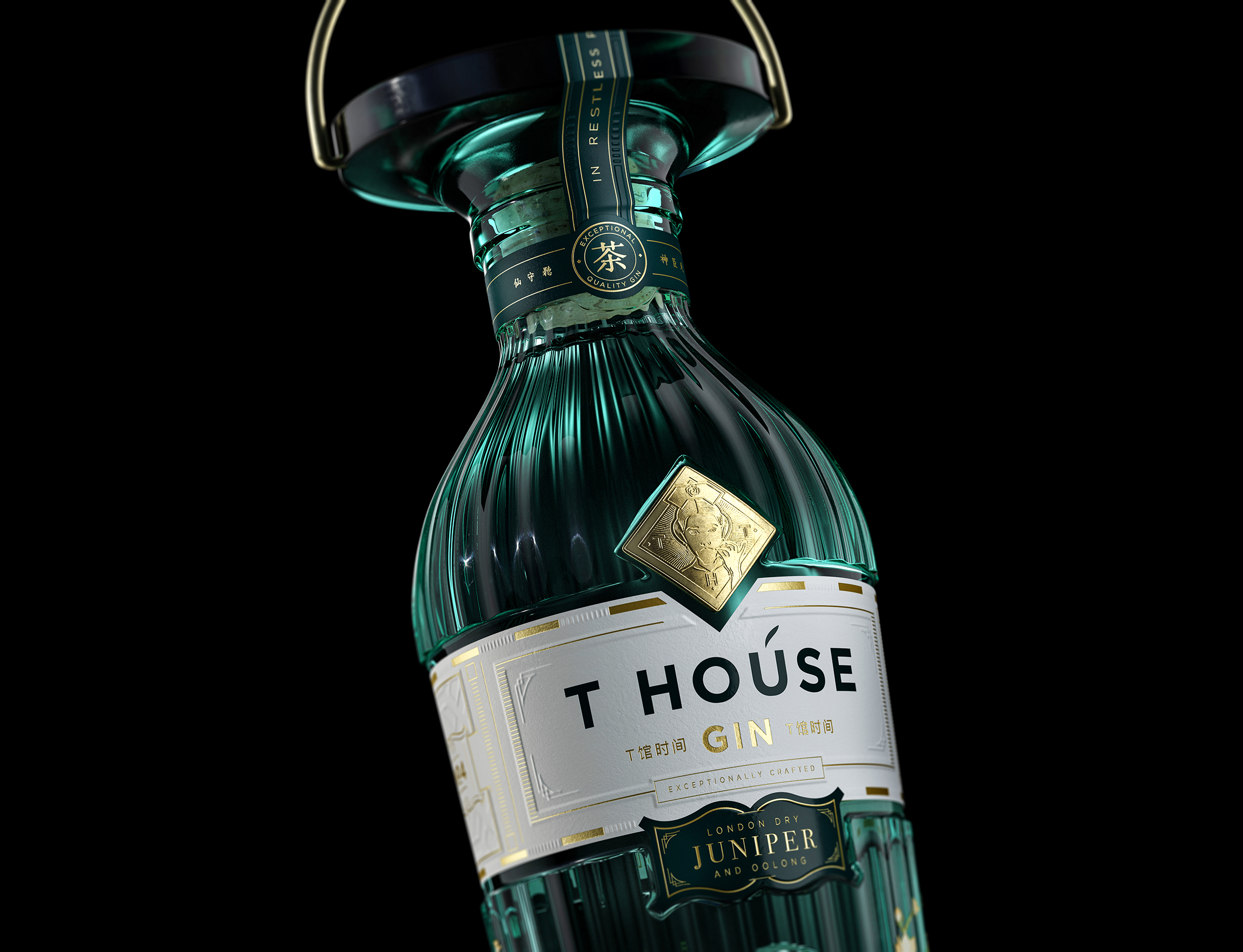 T House Gin