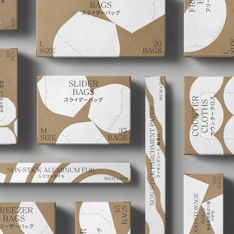 OTHER MARKETS PLATINUM, ASKUL Lohaco – Non-food by Bold Scandinavia, Denmark