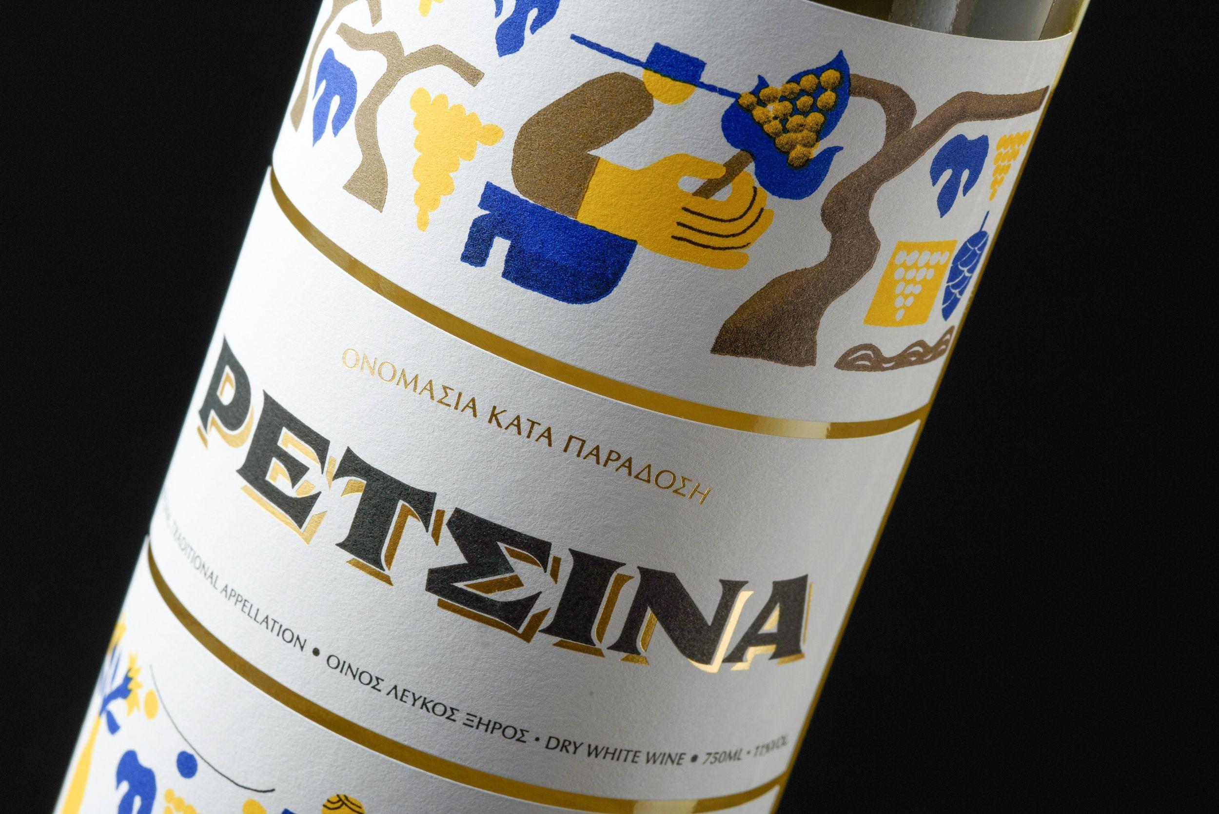 RETSINA WINE, LIDL