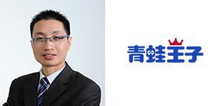Liu Longping