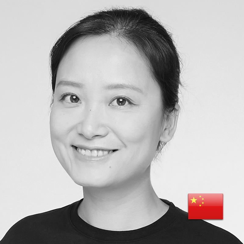 Chen Lu